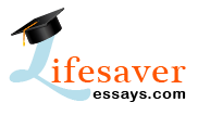 essay contest lifesaver essays logo